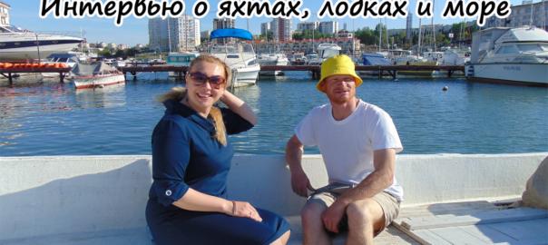 Крым на ПМЖ: хочешь иметь лодку в Крыму?