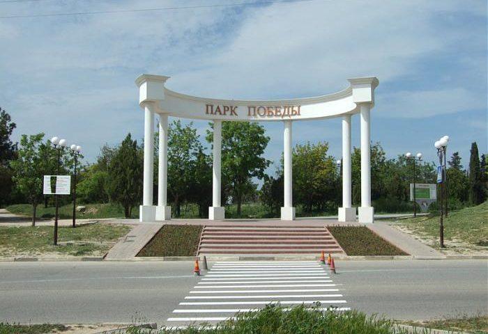 Крым на ПМЖ: Севастополь - лучшие места Парк Победы