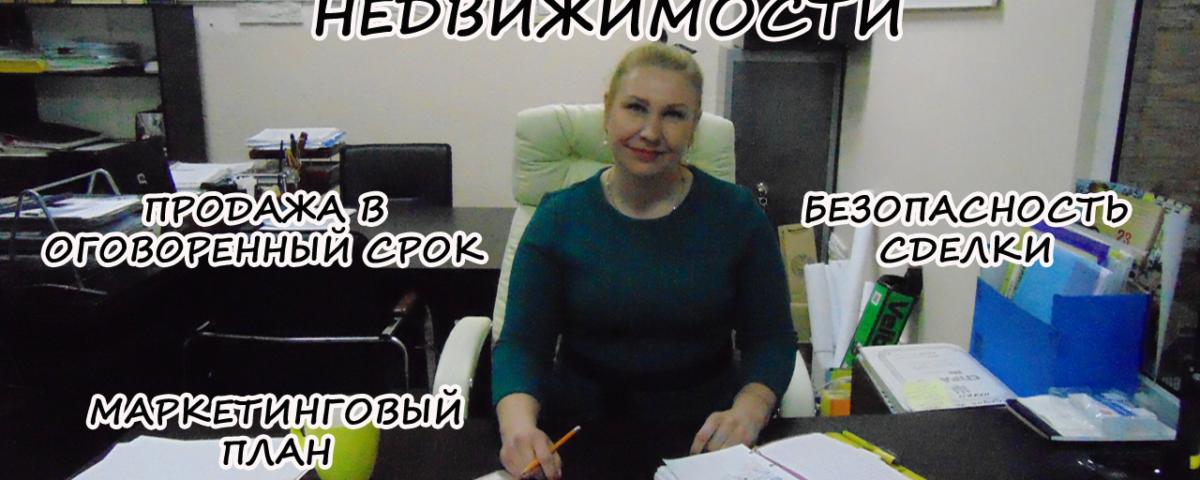 Крым ПМЖ: Продажа коммерческой недвижимости в Крыму