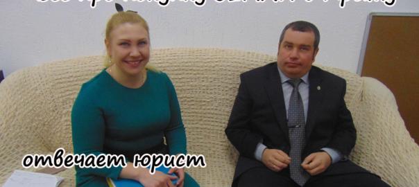 Собрались покупать УЧАСТОК в КРЫМУ? ОСТОРОЖНО! За что ОТБИРАЮТ ЗЕМЛЮ в Крыму?