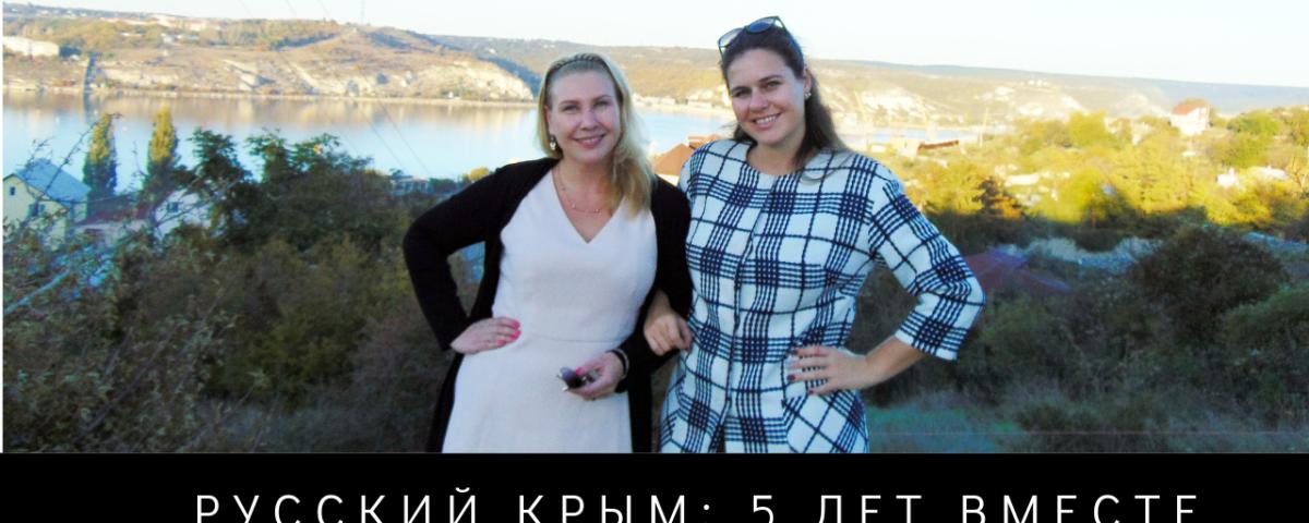 Почему жить в Крыму стало хуже. 5 лет Крыма в России