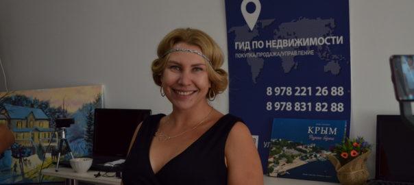 Офис в Симферополе Гид по недвижимости