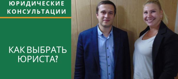 Как выбрать юриста в Севастополе. Недвижимость Севастополя. В Крым на ПМЖ