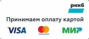 Платежи на сайте севквартиры.рф