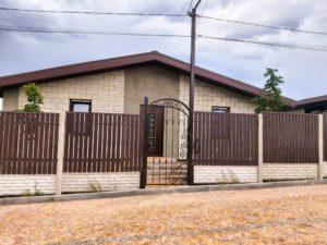 Продажа дома 80 кв.м. на участке 4 сотки в пригороде Симферополя
