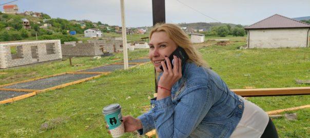 Телефон Гид по недвижимости