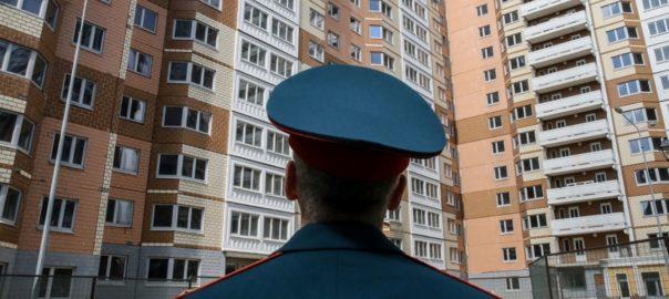 военная ипотека крым