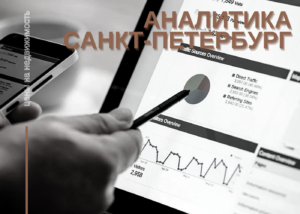 Цены на недвижимость июнь 2020 по июль 2021г. в Санкт-Петербурге